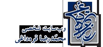 محمدرضا قرهداغی